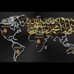 ISIS, IS, dan Media Massa